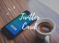 Top page 1 202x150 - 【解決策】OGP設定をしているのにTwitterでカードが表示されない