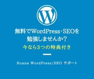 c5c56149ed0a43f0c0e4cc756c051cf3 300x251 - WordPressプラグイン「Table of contents plus」の改造を致しました