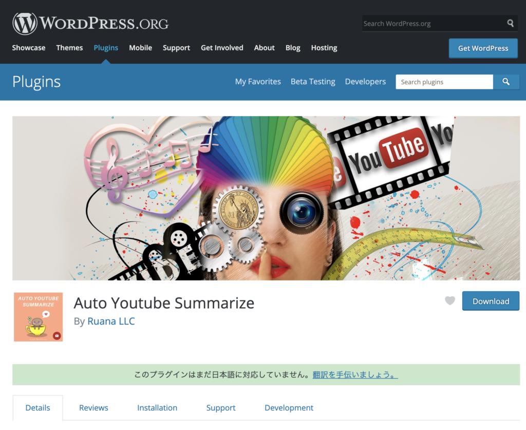 ce298a512a93ad1977000961fe98bf1b 1024x837 - 【無料】WordPressの動画自動まとめサイトプラグインを公開【簡単構築】