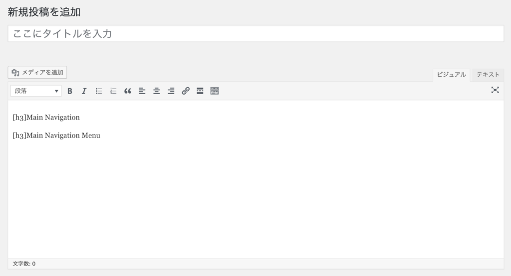 screenshot 2 1 1024x554 - 【執筆速度UP】エディター内で競合分析できるプラグイン【キーワード分析】